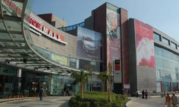 Ambience Mall
