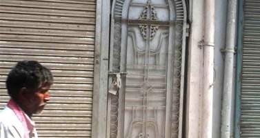 Image of Unseen Gates of Delhi