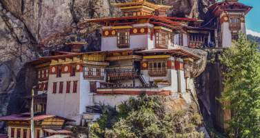 Image of 5 Places in Bhutan for an Amazing Experience