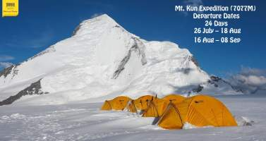 Image of Mt. Satopanth Expedition (7075 M) | Peak Climbing in India | Shikhar Travels